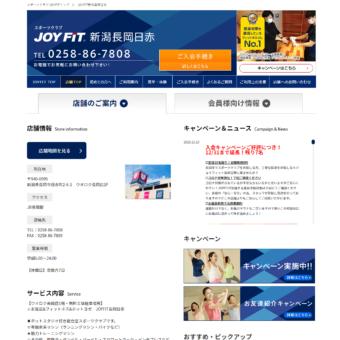 JOYFIT 新潟長岡日赤の画像